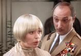 Сцена из фильма Здравствуйте, я ваша тетя! (1975) Здравствуйте, я ваша тетя! сцена 8