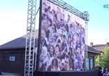 Сцена из фильма Андрей Державин - Концерт в Красноуфимске (2016) Андрей Державин - Концерт в Красноуфимске сцена 6
