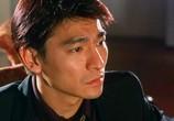 Сцена из фильма Настоящая мафия / Long zai jiang hu (1998) Настоящая мафия сцена 6