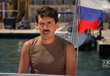 Кадр с фильма Морской патруль торрент 098871 сцена 0