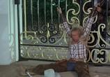 Сцена из фильма Игрушка / Le Jouet (1976) Игрушка
