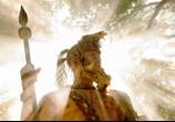 Сцена из фильма Апокалипсис / Apocalypto (2006) Апокалипсис