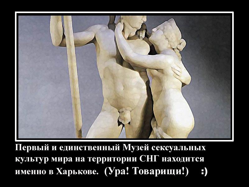 trahnul-bolshoy-chlen-video